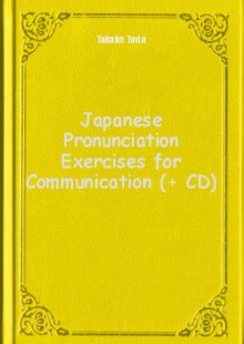 Обложка книги  - Japanese Pronunciation Exercises for Communication (+ CD)