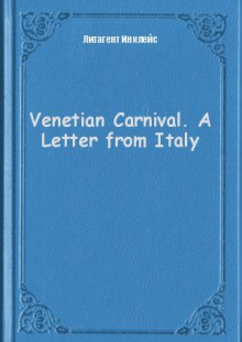 Обложка книги  - Venetian Carnival. A Letter from Italy