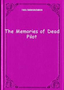 Обложка книги  - The Memories of Dead Pilot